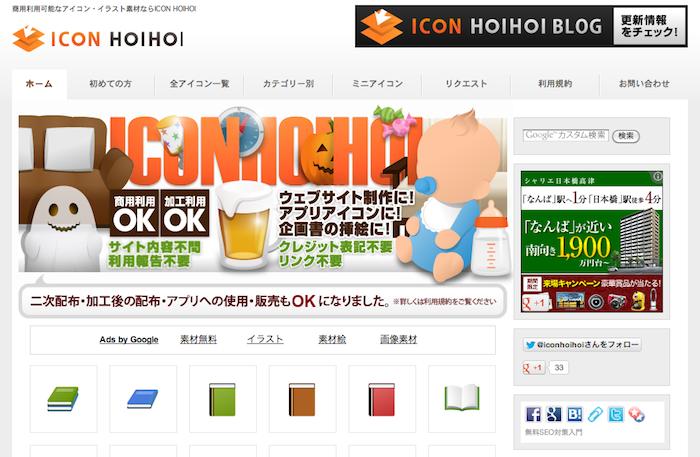 ICON HOIHOI1