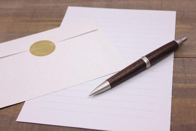 手紙(小)