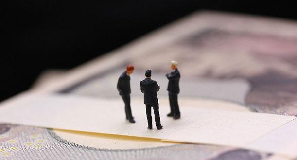 画像:お金